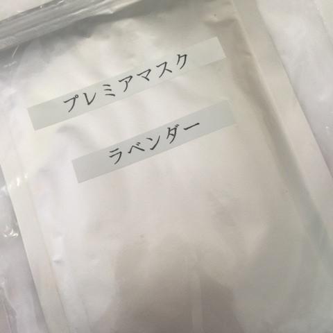 炭酸シートマスク